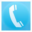 Urmarire discutii telefonice
